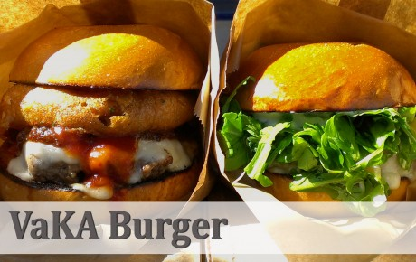 VaKA Burger website pic 2